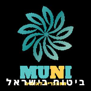 muni.il