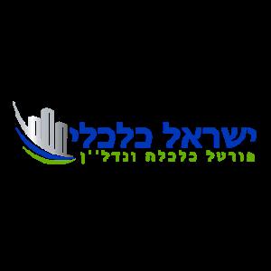 ישראל כלכלי נכסים דיגטליים