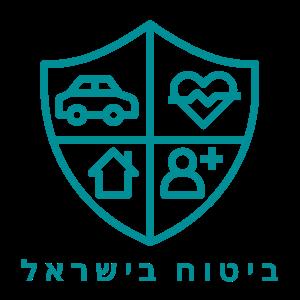 ביטוח בישראל